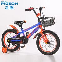 儿童自行车男女孩14寸16寸18寸宝宝单车山地车3-9岁小孩童车 卡酷-蓝色