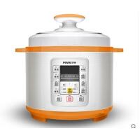 电压力锅预约双胆高压锅PPD635/LN6159