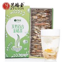 艺福堂 花茶 玉竹百合金桔茶 黄山贡菊菊花养生茶160g