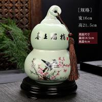 葫芦创意陶瓷摆件家居装饰茶几客厅酒柜工艺品中式博古架商务礼品