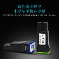 电动车手机充电器48v60v72v转5v电瓶车车载双usb口快充转换器接头
