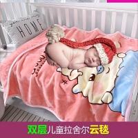 宝诗顿小毛毯卡通午睡毯被子童婴儿新生儿盖毯春秋宝宝双层亲肤幼儿园儿
