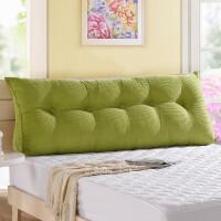 三角沙发靠垫 榻榻米靠枕 双人床头软包 床上大靠枕 床靠背可拆洗