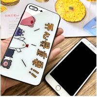 苹果6s手机壳iphone7plus玻璃苹果x新款硅胶六8p男女卡通i7创意个性八全包防摔七软韩