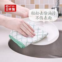 aisen日本进口厨房不沾油洗碗布全棉吸水毛巾多功能清洁抹布2枚装