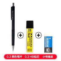 日本进口樱花自动铅笔套装0.3mm儿童小学生考试书写不易断2b绘图漫画手绘活动铅笔铅芯橡皮擦
