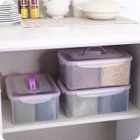 20200111223857666促销疯抢 储存罐收纳盒粮食盒保鲜盒分格分隔型干果厨房四格绿豆