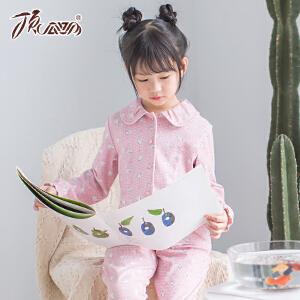 顶瓜瓜儿童睡衣女童春秋纯棉开衫娃娃领家居服套装2018春季新款
