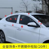 北京现代领动车窗门边亮条汽车改装用品装饰配件车身外装饰条专用