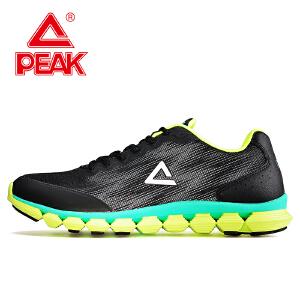 匹克跑步鞋 高弹易弯折舒适夜光运动跑鞋 E53997H