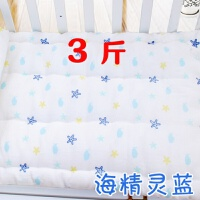 手工定做纱布纯棉花婴儿床垫被子春夏季宝宝新生儿幼儿园被褥子 可拆套