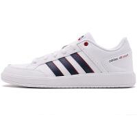 阿迪达斯Adidas DB0306网球鞋男鞋 低帮运动鞋网球文化休闲板鞋