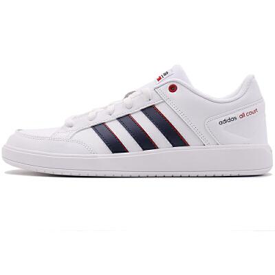 阿迪达斯Adidas DB0306网球鞋男鞋 低帮运动鞋网球文化休闲板鞋 防滑舒适 运动休闲 透气轻便