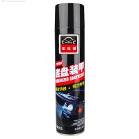 汽车底盘装甲胶轿车地盘装甲防锈漆隔音粒粒胶SN9927