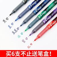 日本进口Pilot百乐P500中性笔P-500大容量高考试专用全针管水性红蓝黑彩色签字简约速干走珠水笔0.5mm学生用