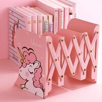 粉色独角兽少女心可伸缩式小书立书架学生折叠书本夹收纳整理桌面