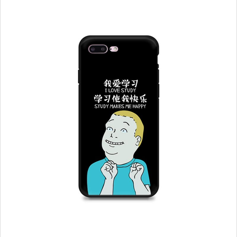 创意搞笑苹果8/X手机壳iPhone5se/6/7plus潮流恶搞浮雕硅胶软壳套