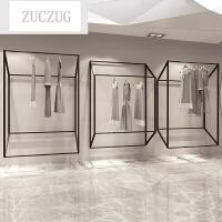 ZUCZUG服装店展示架男女童装店货架上墙服装架墙上壁挂陈列架