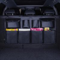 奥德赛后备储物箱 汽车后备箱储物袋收纳袋18CRVURV雅阁杰德冠道艾力绅 行李架