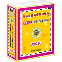�C�`狗故事��@ABC�(配光�P)(清�A�和�英�Z分��x物(第二版)) 清�A大�W出版社 清�A大�W出版社 9787302225