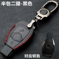 奔驰glc260钥匙套gla200新e级c级glk300 s级cla200钥匙包壳扣专