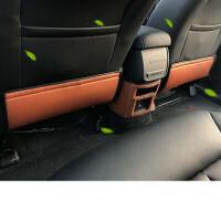 适用于比亚迪宋MAX座椅 垫宋MAX扶手箱防踢垫座椅靠背防护垫 t