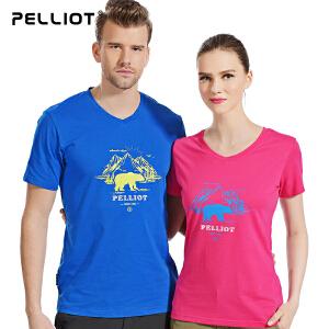 【保暖节-狂欢继续】法国PELLIOT户外短袖速干t恤 男女运动排汗快干速干衣 春夏V领T恤