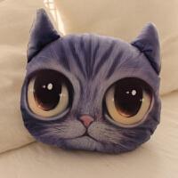 创意仿真3D猫头靠垫喵星人猫咪抱枕家靠枕可拆洗坐垫情人节礼物
