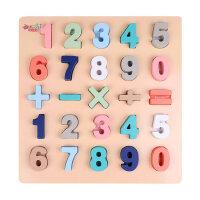 儿童1-3-6岁木制拼图数字母立体拼板镶嵌宝宝早教益智玩具手抓板