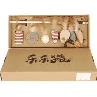 【支持礼品卡】猫玩具逗猫棒羽毛小猫逗猫玩具猫猫磨牙套装幼猫用品猫咪玩具自嗨 hv0