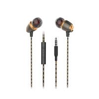 浦记 X50M金属魔音入耳式耳机 手机电脑运动耳塞式耳机