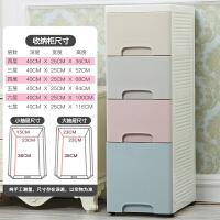 夹缝收纳柜抽屉式 25cm窄面塑料零食柜卫生间储物柜浴室缝隙置物架抖音同款 (加高款)