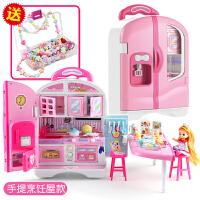 套装芭比娃娃小伶玩具女孩童爱莎公主城堡儿童生日礼物大礼盒别墅