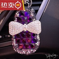 通用款汽车钥匙包装饰用品车载钥匙扣套水晶钻零钱包挂件女式专用SN3751