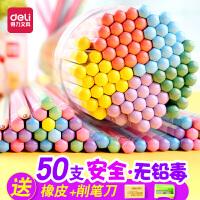 得力铅笔 铅笔小学生 儿童铅笔六角杆hb 无毒50支2比铅笔文具用品可定制印LOGO2b考试铅笔学生用品一年级批发