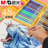 晨光油画棒儿童画笔套装幼儿园36色24色48色旋转蜡笔水溶性小学生彩笔彩绘棒可水洗