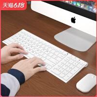 BOW航世 超薄充电无线键盘鼠标套装 静音白色女生可爱USB外置苹果笔记本台式电脑外接办公家用无限键鼠