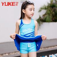 儿童泳衣女孩公主裙式分体游泳衣女童宝宝中大童保守平角运动泳装