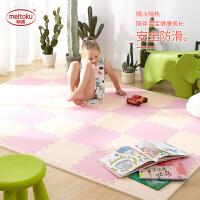 泡沫地垫宝宝拼图地垫塑料泡沫地板垫子