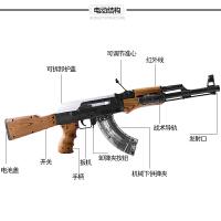 儿童玩具枪下供弹ak47小孩电动枪