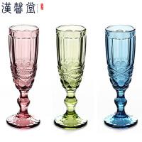 汉馨堂 高脚杯 创意欧式复古彩色浮雕玻璃香槟果汁红酒鸡尾酒三只装混色酒具套装