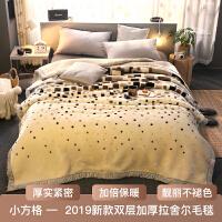 珊瑚绒毯子加厚冬季法兰绒毛毯夏季薄款保暖午睡小被子双层绒盖毯 双层加厚150x200cm 约5斤.