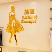 家居生活用品服装店墙面贴画女人玻璃橱窗贴纸墙贴亚克力装饰3d立体贴画饰品店