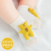 婴儿袜子 纯创意棉地板袜秋冬季新生儿宝宝袜子