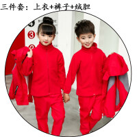 幼儿园园服秋冬装小学生校服运动服套装冲锋衣三件套儿童秋冬班服