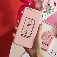 �n��美少女��s手�C�ば∠膳�iphone5s/6/6plus保�o套卡通��意防摔