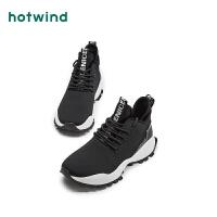 【2.29-3.2 2件3折】热风男士时尚休闲鞋H42M8329