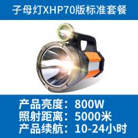 灯可充电强光手电筒打猎w氙气1000远射超亮家用户外5000手灯