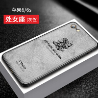 iphone6手机壳苹果6套男6s潮女iphone6plus个性创意sp平果6p软壳硅胶i6全包防摔
