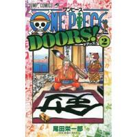现货【深图日文】ONE PIECE DOORS!2 海贼王 漫画 尾田�岩焕� 集英社